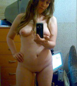 image exhibe amatrice nue du 94